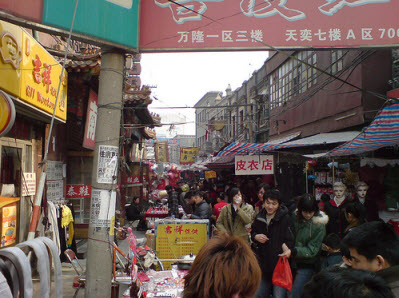 Chinese Marketplace