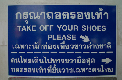 Take off Shoes
