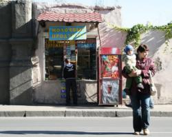 Ukraine Shop