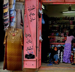 Shop in Iraq