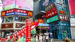 downtown china
