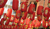 little chinese lanterns