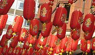 little chinese lanterns