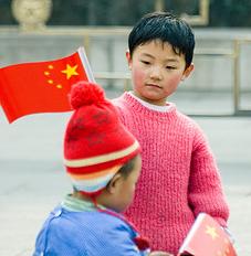 patriotic chinese boy