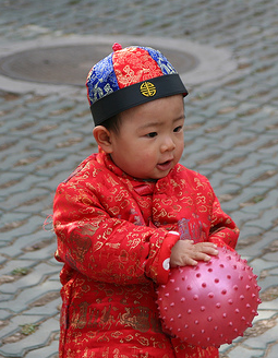 adorable china boy