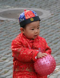 adorable china boy