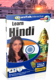 talk now hindi