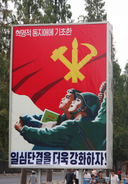 north korean billboard
