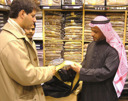 shopping in saudi